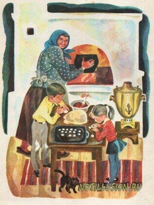 Стихи про дедушку бабушка какое это